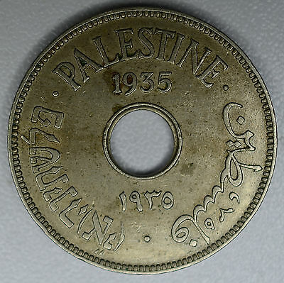 Palestine 10 Mils 1935, EF/AU, copper-nickel, KM#4, 10M British Administration.