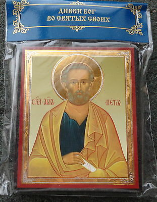 Russian wood icon Apostle St  PETER