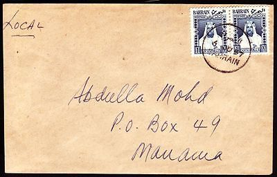 1957 Bahrain Local Cover MANAMA with clean cds, very rare [ca271]