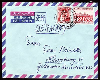 1959 Kuwait Cover to Germany with KUWAIT cds [ca274]