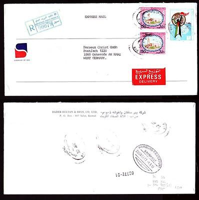 1982 Kuwait Express R-Cover to Germany, Bahnpost Stempel [cm061]