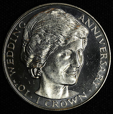 Gibraltar 1 Crown 1991 Select BU KM#85 1C Princess Diana 10th Wedding Ann.