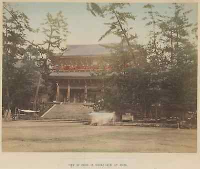 Japon, View of Chion in Great Gate at Kioto Vintage albumen print.  Tirage alb