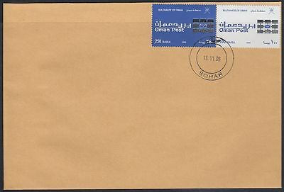 2006 Oman Cover Mi.634/35 se-tenant Post, SOHAR cds [bm018]