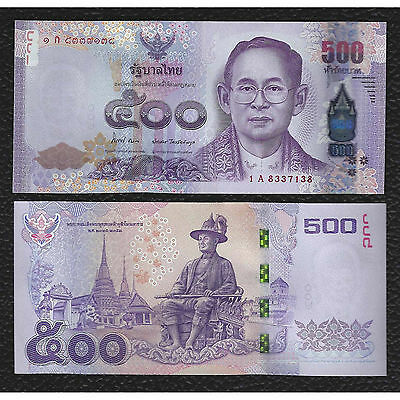 Thailand P-NEW 2014  500 Baht-Crisp Uncirculated