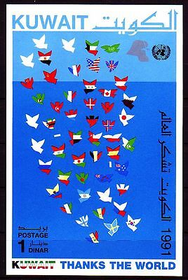Kuwait 1991 ** Bl.2 Flaggen Flags Map Friedenstaube Dove of peace