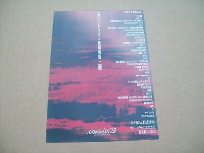 Evangelion 2.0 You Can Not Advance Anime Chirashi Flyer From Japan (Flyer 1250)