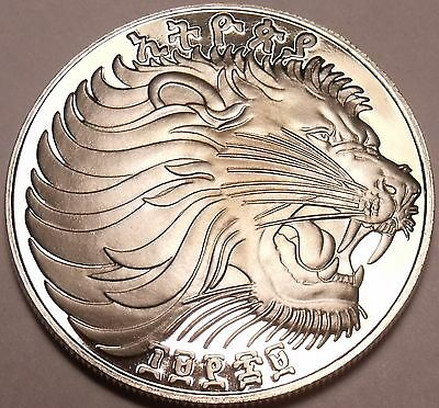 Rare Proof Ethiopia EE-1969 FM Proof 50 Cents~Roaring Lion~Excellent~Free Ship