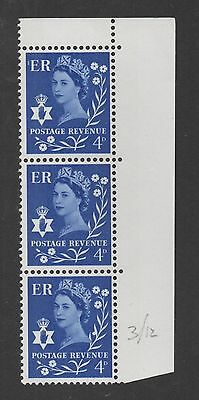 N. Ireland. XN7a. 4d ultra PVA gum variety dot on leaf. MNH strip x 3. Scarce!