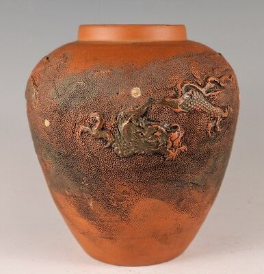 Antique c1900 Chinese Redware Pottery Dragon Vase