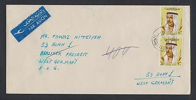 1974 Kuwait Cover to Germany, 2x20f Sheikh Sabah, clean cds [cm178]