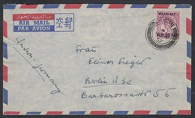 1957 Kuwait cover to Germany, franked with QEII 40np, clean cds [ca395]