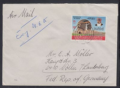 1985 Oman Cover to Germany, IBRI cds, new central post office [ca427]