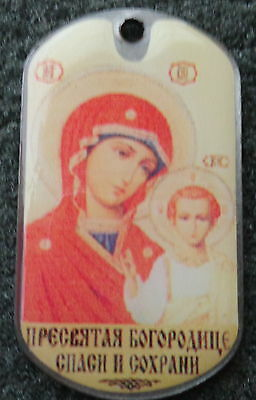 RUSSIAN DOG TAG PENDANT MEDAL  icon   KAZAN MOTHER  WITH CHILD