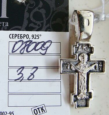 Russian Orthodox Christ crucifix silver cross blessed on St George relics 3.8 gr
