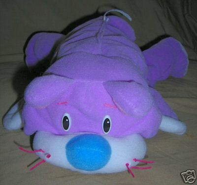 FISHER PRICE PURPLE LAVENDER  plush KITTY CAT RUMPLES