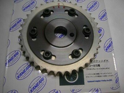 DATSUN 1200 Racing Timing Adjustable Cam Gear (For NISSAN A12 A15 B110 B310)
