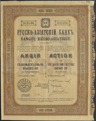 Russland Russia Banque Russo-Asiatique old share 1912 uncancelled coupons