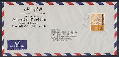 1978 Yemen Commercial Cover to Germany, World Food Programme FAO [cm258]