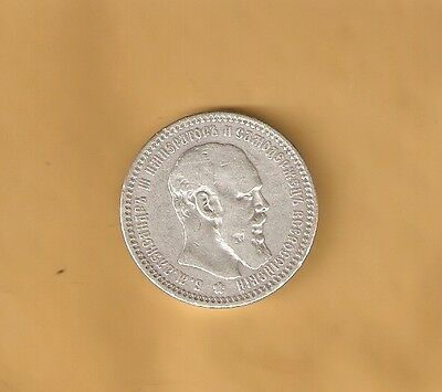RUSSIA 1 Rouble 1894 Silver Russland Alexandr 1881-1894 Russian Last Year mint