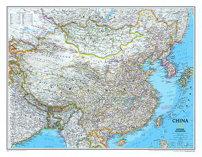 Map of China Poster Print, 30x23.5