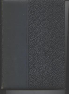 Youngstown OH South High School yearbook 1945 Ohio