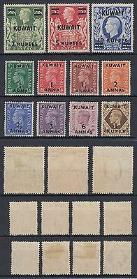1948 Kuwait * Mi.64/74 SG 64/73a MLH, Definitives KGVI 1/2a to 10r  [sr207]