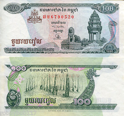 CAMBODIA 100 Riels Banknote World Money UNC Currency BILL Asia p41a Note Chinze