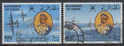 Oman 1981 Mi.225/26 fine used Armed Forces Day Aircraft Flugzeuge Ships [g1490]