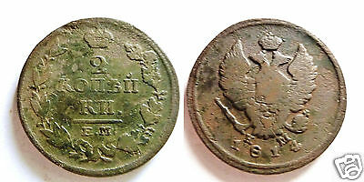Circulated, copper Imperial Russia Coin 2 kopeiki 1814 y.(m67)
