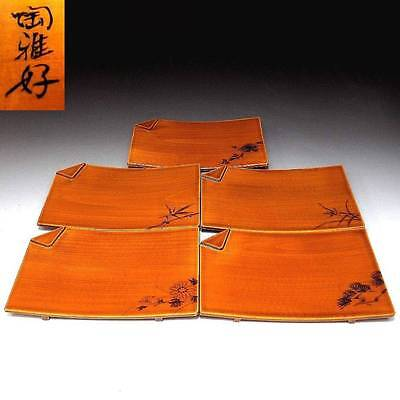 XM8: Vintage Japanese 5 Wooden Tea Plates of Shunkei Lacquer ware, Tea ceremony