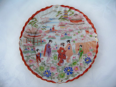 """10"""" Hand Painted Porcelain Decorative Plate w/ Lovely Ladies Japanese Garden"""