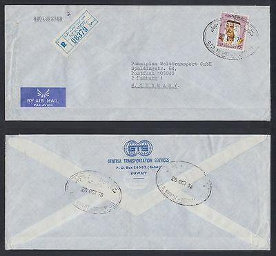 1978 Kuwait Commercial R-cover to Germany, G.P.O KUWAIT label/cds [cm299]