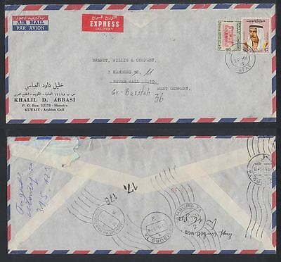1973 Kuwait Commercial Express-Cover to Germany, SAFAT cds [cm300]