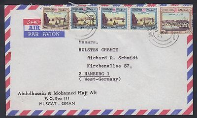 1973 Oman cover to Germany, MUSCAT cds, Port Ships Hafen Schiffe [ca494]