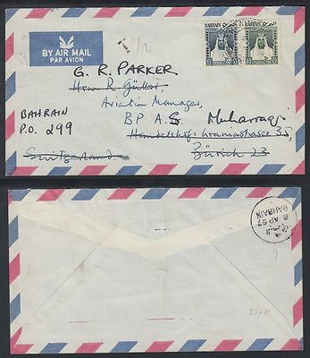 "1957 Bahrain re-addressed cover, ""T"" Postage Due marking [ca502]"