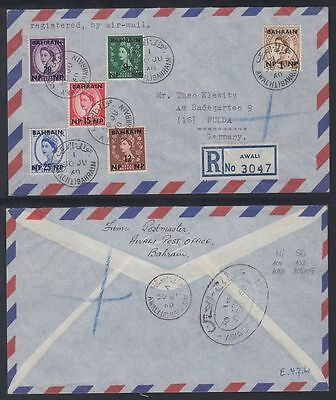 1960 Bahrain R-Cover to Germany, AWALI postmark and R-label [ca504]