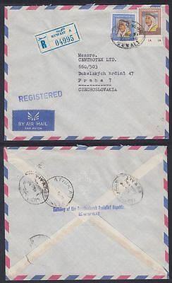 1967 Kuwait R-cover from Embassy of Czechoslovakia [ca529]