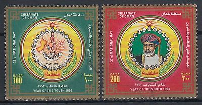 Oman 1993 Mi.368/69 fine used National Day Youth Year Jahr der Jugend [g1631]