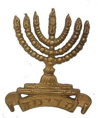 WW1 THE JEWISH BNS ROYAL FUSILIERS CAP BADGE