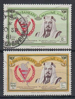 Bahrain 1981 Mi.306/07 fine used Disabled Persons Behinderte [g1758]