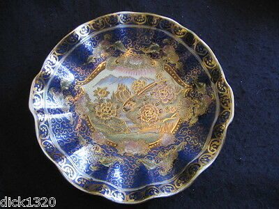 "ORNATE ORIENTAL 10.75"" FLUTED HANDLED SHALLOW BOWL GILDED ENAMELS & SIGNATURE B"