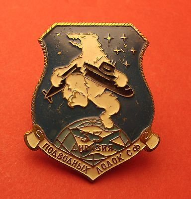 Soviet Russian 33rd Nuclear Attack SUBMARINE SQUADRON BADGE Navy Arctic Fleet @@