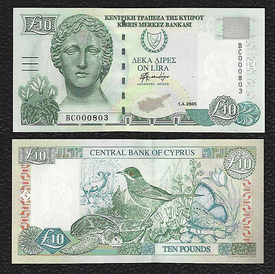 Cyprus P-62e 1.4.2005  10 Pounds-Crisp Uncirculated