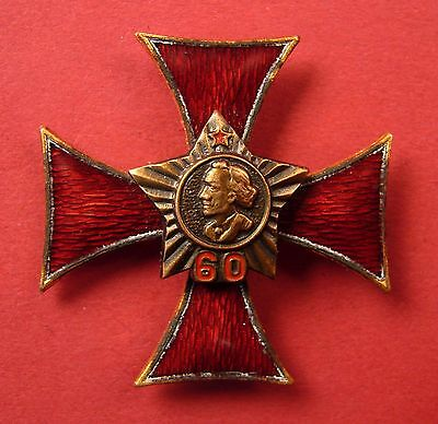 Soviet SUVOROV Jr. MILITARY ACADEMY 60 Anniv. BADGE Russian 2003 School Award