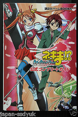 Negima! Neo-Pactio Fight Official Complete Guide OOP