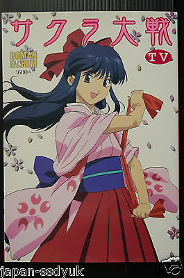 Sakura Wars TV Animation Roman Album artbook OOP