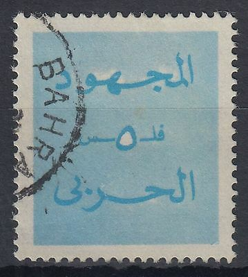 Bahrain 1973 Mi.Z1 fine used Surtax stamp for war refugees [g1830]