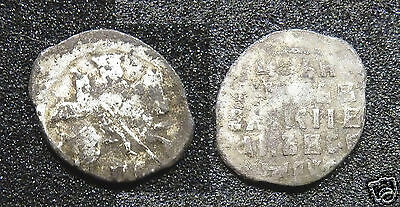 RUSSIAN Wire Silver Coin Ivan IV The Terrible 1533 -1584.(сo51)