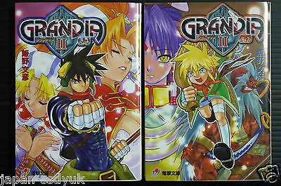 JAPAN Grandia II Game Novel & Pin-up #1~2 Complete set OOP